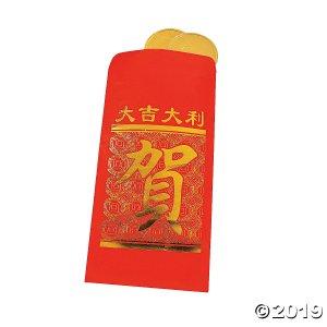 Mini Lucky Money Treat Bags (24 Piece(s))