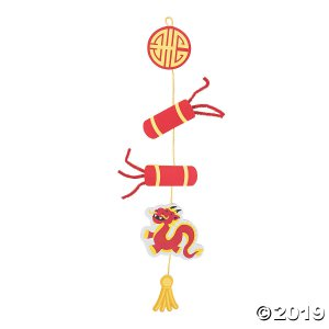 Year of the Pig Chinese New Year Mobile Craft Kit (Per Dozen)