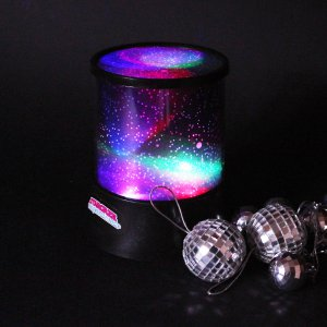 Cosmic Star Projector Lamp