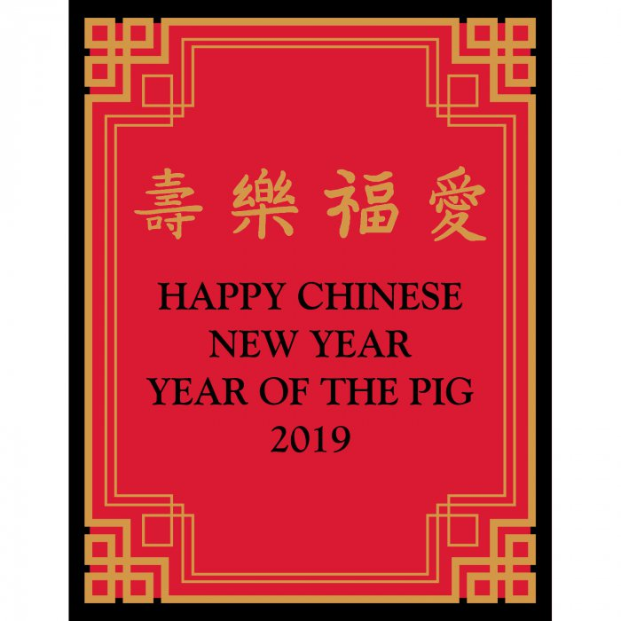 Personalized Chinese New Year Wine Bottle Labels (Per Dozen)