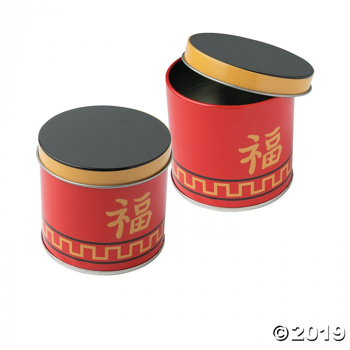 Chinese New Year Tin Favor Containers (Per Dozen)