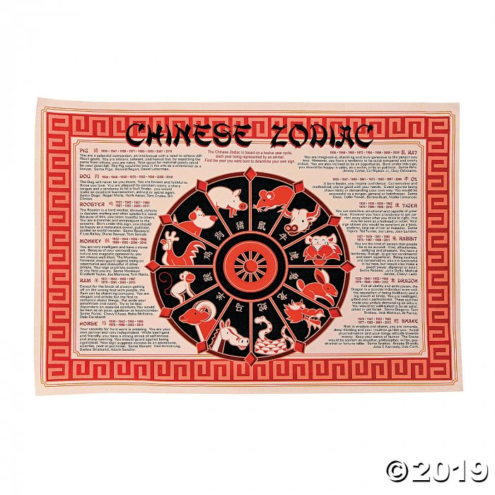 Chinese New Year Placemats (Per Dozen)