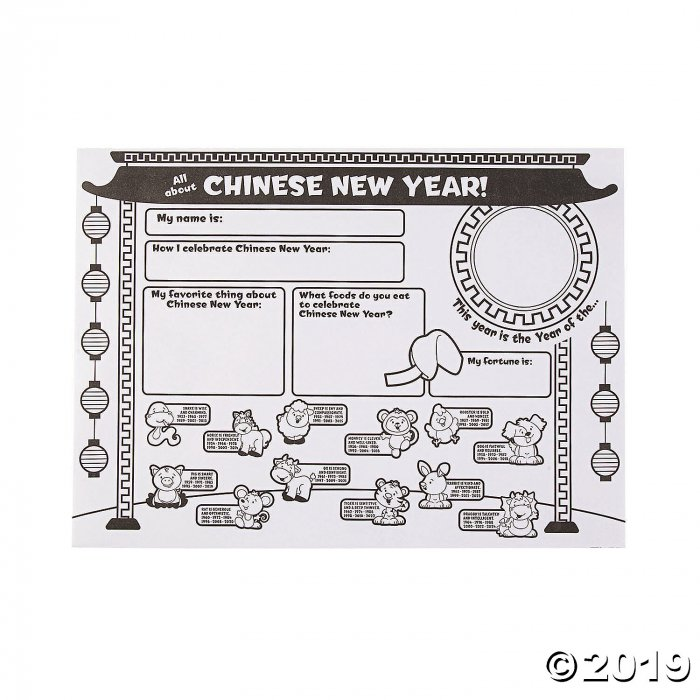Color Your Own All About Chinese New Year Posters (1 Unit(s))