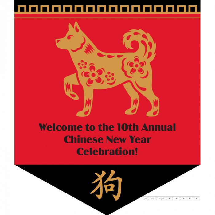 Personalized Vinyl Small Chinese New Year Banner (1 Piece(s))