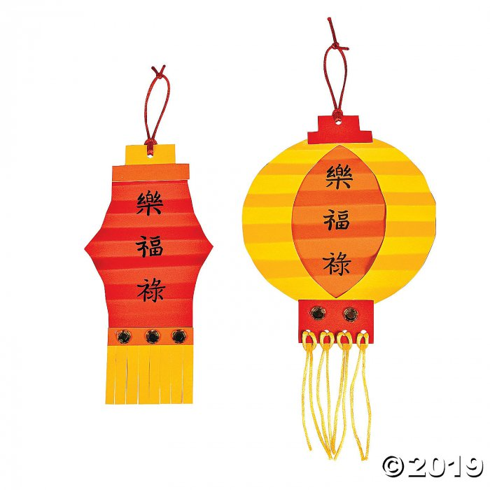 Chinese New Year Folded Lantern Craft Kit (Makes 12)