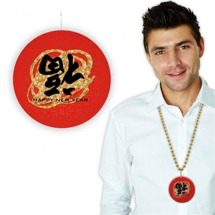 "Chinese New Year 33"" Bead Necklaces (Per 12 pack)"