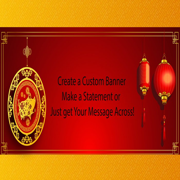 Year of the Pig Chinese New Year Custom Banner - 12 x 24
