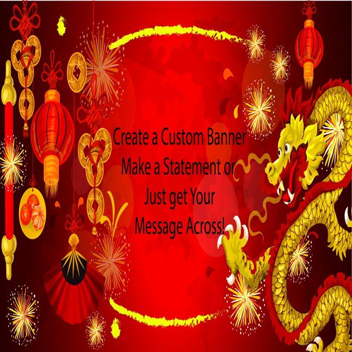 Chinese Dragon Custom Banner - 12 x 24