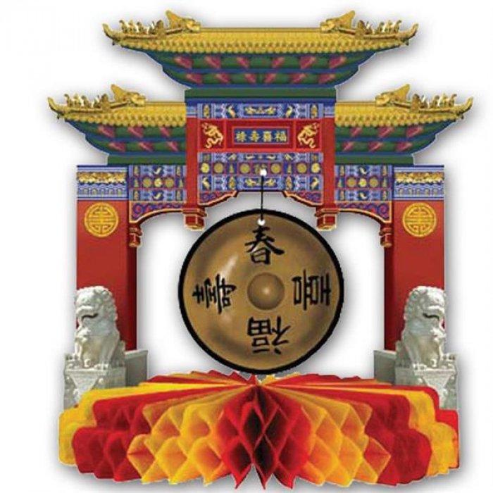 """Asian Gong 9"""" Centerpiece"""